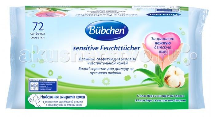 Bubchen Влажные салфетки для ухода за чувствительной кожей 72 шт.