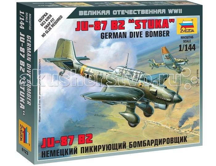 Конструктор Звезда Модель Немецкий бомбардировщик Ju-87B2 (без клея)Модель Немецкий бомбардировщик Ju-87B2 (без клея)Модель Немецкий бомбардировщик Ju-87B2  Модель собирается без клея, но при этом сохраняется высокий уровень качества.  Самолёт выпускался с 1936 по 1944 гг. «Штука» является символом Блицкрига – именно они расчищали путь наземным войскам Вермахта. На многих машинах была установлена сирена, которая включалась для устрашения во время пикирования. Несмотря на малую скорость, самолёт был очень эффективен, сказывалось надёжное прикрытие своей авиации.   Начиная с конца 1942 года «Штуки» стали нести огромные потери. Немецкая истребительная авиация вступала в бой зачастую только тогда, когда была уверена в своём превосходстве, поэтому, всё чаще, тихоходные пикировщики становились лёгкой добычей для советских истребителей.  Особенности: Масштаб: 1:144 Количество деталей: 8 шт. Комплект: элементы для сборки, инструкция Длина готовой модели: 7.7 см<br>
