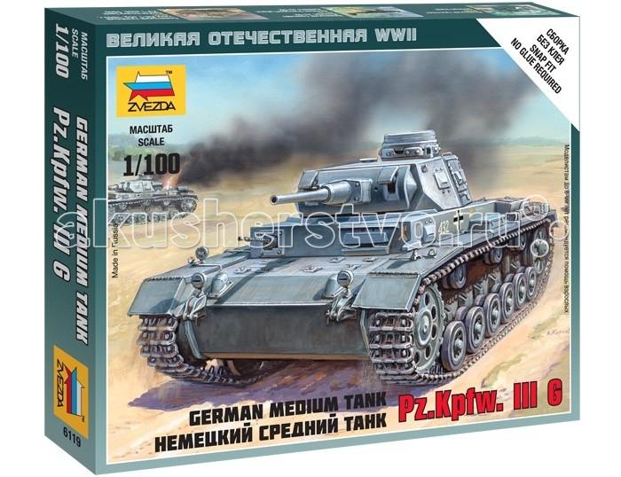Конструктор Звезда Модель Немецкий средний танк Pz.Kp.fw.III G (без клея)Модель Немецкий средний танк Pz.Kp.fw.III G (без клея)Модель Немецкий средний танк Pz.Kp.fw.III G  Модель собирается без клея, но при этом сохраняется высокий уровень качества.  Танк выпускался с 1938 по 1943 гг. Самый массовый танк Вермахта начального периода Войны. Отлично показал себя в войне на Западе, однако, в СССР, при встрече с новыми советскими танками, резко проявились все его недостатки. «Трёшка» была не способна на равных бороться ни с Т-34, ни с КВ. Именно «трёшка» стала символом Блицрига. Последнее упоминание об этих танках в журнале боевых действий, встречается в 1944 году.  Особенности: Масштаб: 1:100 Комплект: элементы для сборки, инструкция Длина готовой модели: 5.4 см<br>
