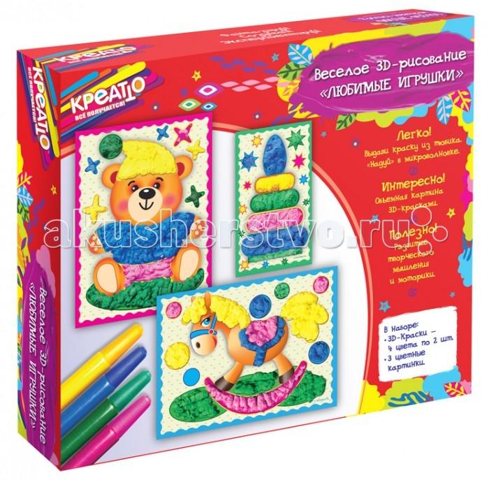 Креатто Веселое рисование Любимые игрушкиВеселое рисование Любимые игрушкиКреатто Веселое рисование Любимые игрушки.  Добро пожаловать в творческий мир КРЕАТТО! Создайте вместе с юным художником настоящие 3D-картинки. Для этого рассмотрите рисунок и выберете фрагменты, которые хотите раскрасить. Встряхните тюбик и, выдавливая краску толстыми слоями, рисуйте полосками и точками: чем больше краски, тем объемнее получаются детали. Затем, не дожидаясь высыхания, положите картинку в микроволновую печь на 1 минуту, чтобы краски «надулись». Объемная картинка готова! Такое увлекательное 3D-рисование активно развивает у ребенка творческое мышление, мелкую моторику и цветовосприятие. Внимание! Работать с микроволновкой должны только взрослые.  В наборе для веселого 3D-рисования «Любимые игрушки» ТМ «КРЕАТТО» 11 предметов:  8 тюбиков с 3D-красками (4 цвета по 2 шт.)  3 цветные картонные картинки (медвежонок, пирамидка и лошадка).   Хранить и транспортировать при температуре выше 0 °C. Срок годности: 3 года. Товар сертифицирован. Упаковка – красочная коробка.<br>