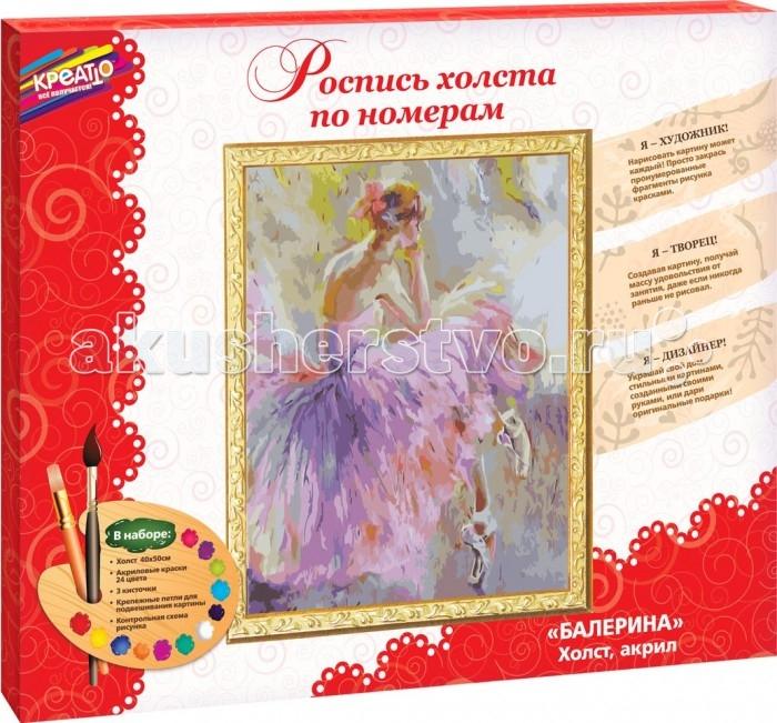 Креатто Роспись холста по номерам Балерина от Акушерство