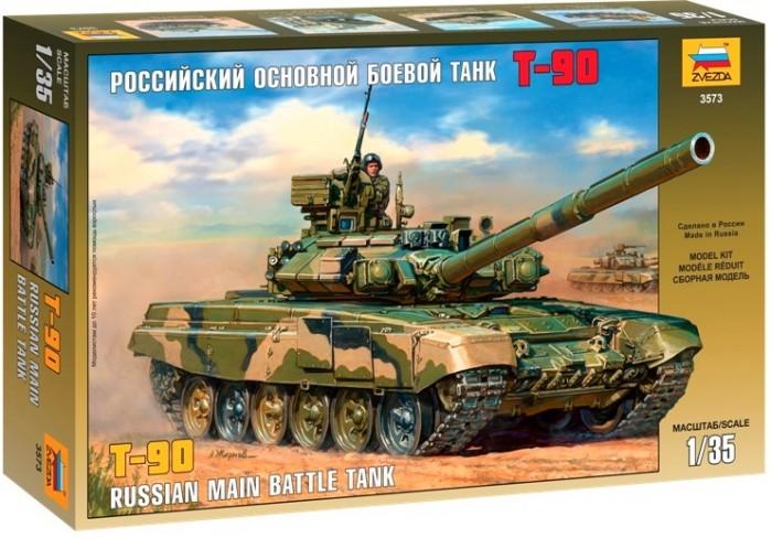 Конструктор Звезда Модель Российский основной боевой танк Т-90Модель Российский основной боевой танк Т-90Модель Российский основной боевой танк Т-90  Российский основной боевой танк Т-90 был разработан в 1989 году в конструкторском бюро нижнетагильского Уралвагонзавода как очередная модификация Т-72 (Т-72БУ). В 1993 году он был принят на вооружение под индексом Т-90.   Танк вооружён гладкоствольной 125-мм пушкой 2А46М повышенной точности. Орудие позволяет вести огонь не только различными типами снарядов, но и управляемыми по лазерному лучу ракетами. Применение автомата заряжания позволило достичь скорострельности до 7-8 выстрелов в минуту, что выгодно отличает Т-90 от большинства зарубежных танков. Т-90 может стрелять не только по любым наземным целям, но и по низколетящим самолетам и вертолётам противника. Возможности орудия и новейший прицельный комплекс 1А45Т Иртыш позволяют уничтожить любой самый современный танк противника ещё до того, как он приблизится на расстояние эффективной стрельбы из своей пушки.   Вспомогательное вооружение состоит из спаренного с пушкой 7,62-мм пулемёта ПКТМ и дистанционно наводимого 12,7-мм зенитного пулемёта 6П49 Корд на башне. Собственная защита танка обеспечивается применением активной брони и новейшего комплекса оптико-электронного подавления Штора-1.  Внимание! Клей и краски в комплект не входят, приобретаются отдельно.   Особенности: Масштаб: 1:35 Количество деталей: 451 шт. Комплект: элементы для сборки, инструкция Длина готовой модели: 27.2 см<br>