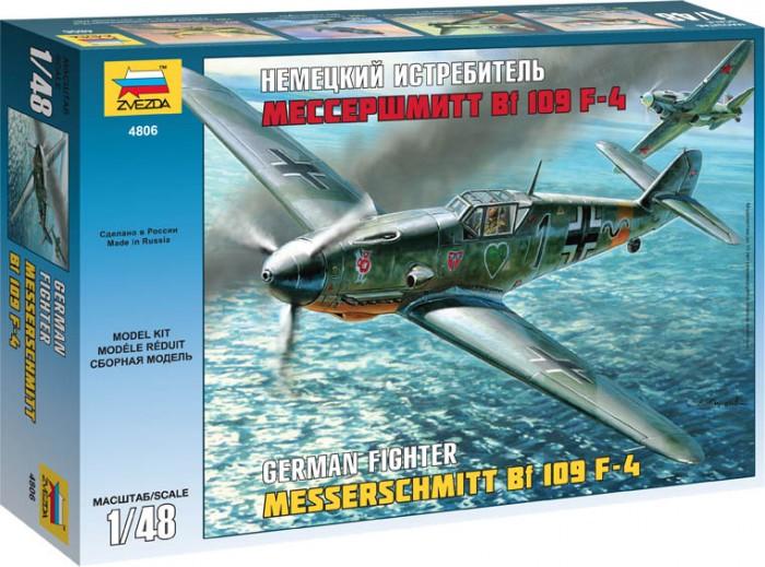 Конструктор Звезда Модель Немецкий истребитель Мессершмитт Bf-109F4