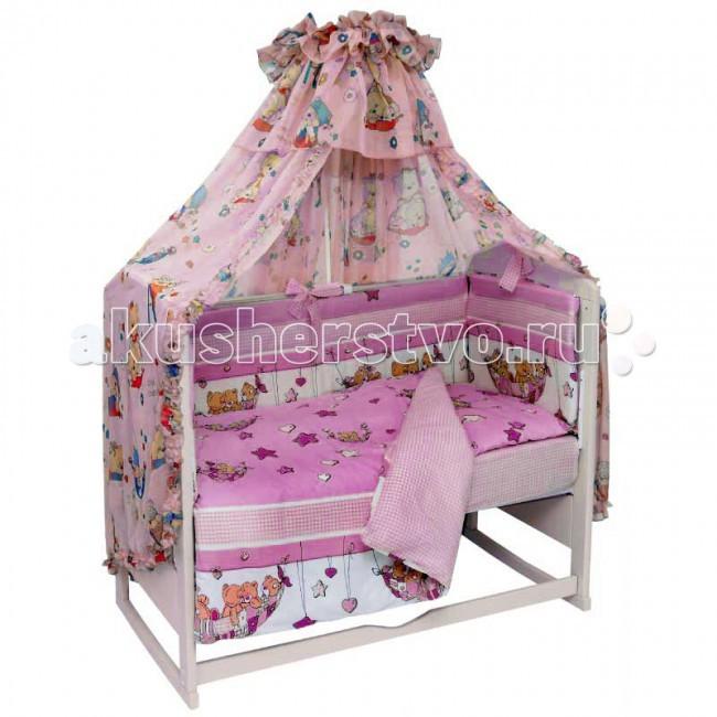 Комплекты для кроваток Топотушки