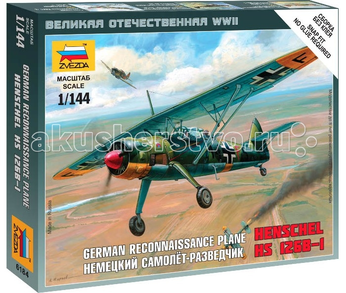 http://www.akusherstvo.ru/images/magaz/im109573.jpg