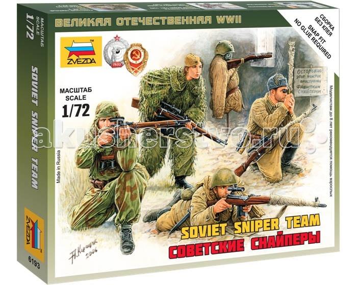 Конструктор Звезда Сборные фигурки Советские снайперы