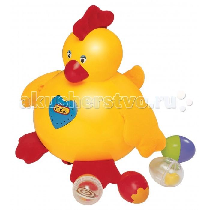KS Kids Музыкальная игрушка Курица-несушкаМузыкальная игрушка Курица-несушкаКурица-несушка KS Kids веселая музыкальная игрушка для малышей. Голова и туловище курочки сделаны из пластика, а лапки, хохолок и крылышки из мягкой ткани, причем в хохолке хрустящая прослойка, а в крылышках - гранулы. Стоит только нажать на голубое сердечко на животе курочки, она кудахчет и звучит веселая мелодия.   Но это ещё не всё, курочка-несушка по-настоящему умеет откладывать яйца, если вложить яйцо в отверстие расположенное на спинке, курочка начинает двигаться вперёд, звучит весёлая музыка, она останавливается кудахчет и яйцо вываливается на поверхность по которой двигается курочка (перемещается курочка за счет маленьких колесиков).различные формы деталей, развивают у детей моторику рук. Яркие цвета игрушки способствуют развитию цветовосприятия малыша, а музыкальные мелодии и звуковые эффекты - развитию слуха.   Размер : 25 х 17 х 17 см  Материал: пластик<br>