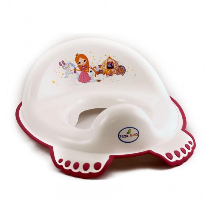 Tega Baby Накладка на унитаз Маленькая принцесса антискользящаяНакладка на унитаз Маленькая принцесса антискользящаяУдобное сиденье для унитаза в ярких тонах с ярким изображением приучит Вашего малыша к взрослому туалету.  Подходит ко всем стандартным туалетам. Насадка безопасна для детей - она не имеет острых углов и швов. Сиденье крепится к унитазу надежно, оно устойчивое, о безопасности крохи можно не беспокоиться.   Эргономичный дизайн, удобная спинка и анатомическая форма сиденья создают идеальные условия для комфорта ребенка.  Внимание! Расцветки в ассортименте!<br>