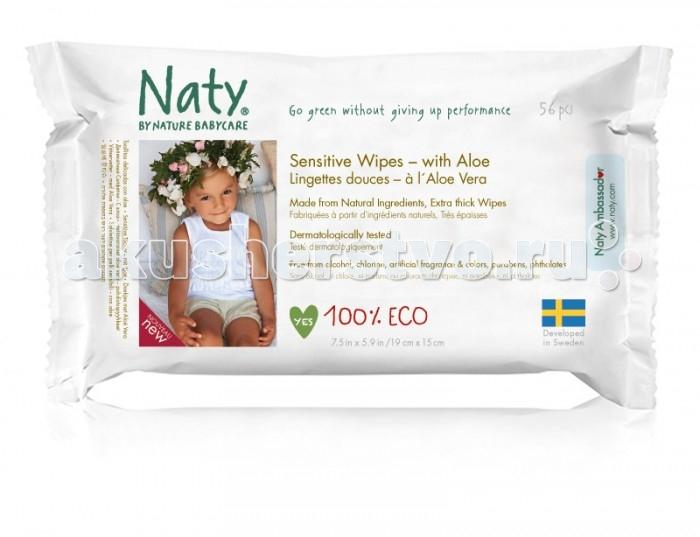 Naty ������� �������� � ���� 56 ��.