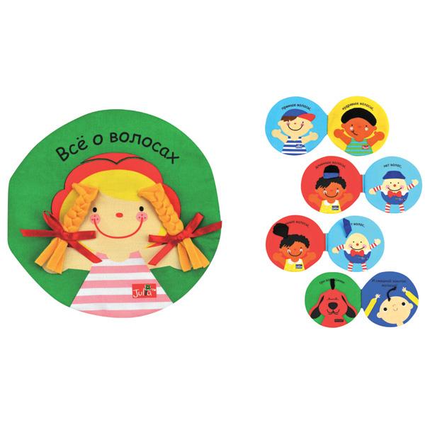 Книжки-игрушки K'S Kids Книжка все о волосах