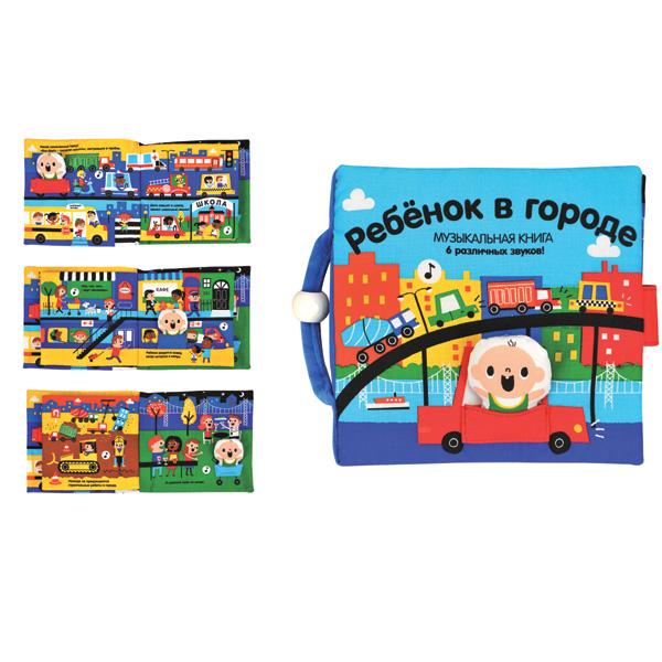 Книжки-игрушки K'S Kids Книжка Ребенок в городе