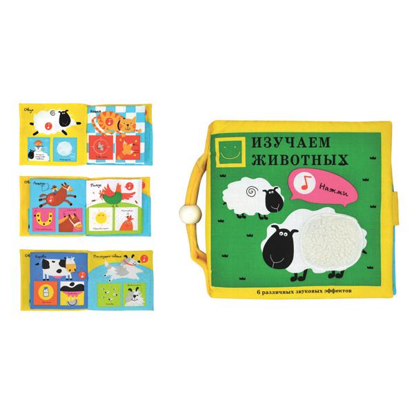 Книжки-игрушки K'S Kids Книжка Изучаем животных