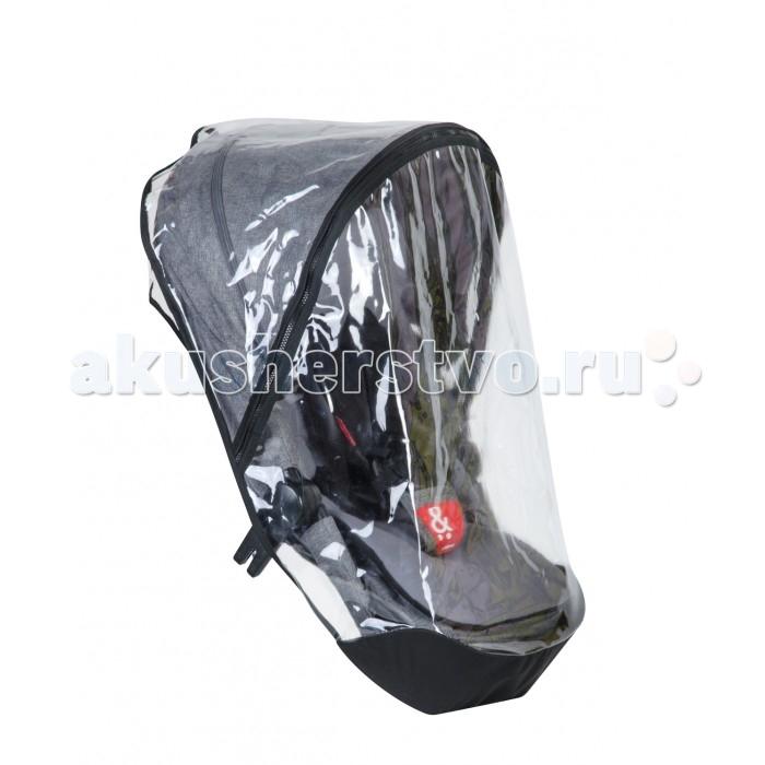 Дождевик Phil&amp;Teds на дополнительное сидение коляски Voyagerна дополнительное сидение коляски VoyagerОчень прочный и надежный дождевик позволит малышу с удовольствием гулять в любую погоду. Благодаря специальной молнии на капюшоне, мама всегда будет иметь быстрый и легкий доступ к ребенку. Дождевик достаточно большой и закроет второе сиденье от капюшона и до самой подножки. Практичный кант по периметру гарантирует долгий срок эксплуатации.  Характеристики: создан для модели Voyager от Phil and Teds, подходит на Promenade и Cosmopolitan защищает ребенка от ветра, дождя и мокрого снега в люльке или в прогулочном блоке обеспечивает необходимую циркуляцию воздуха, сохраняет полный обзор изнутри и снаружи просто фиксируется и легко снимается, плотно прилегает к раме коляски по всему периметру помещается в сумку для мамы<br>