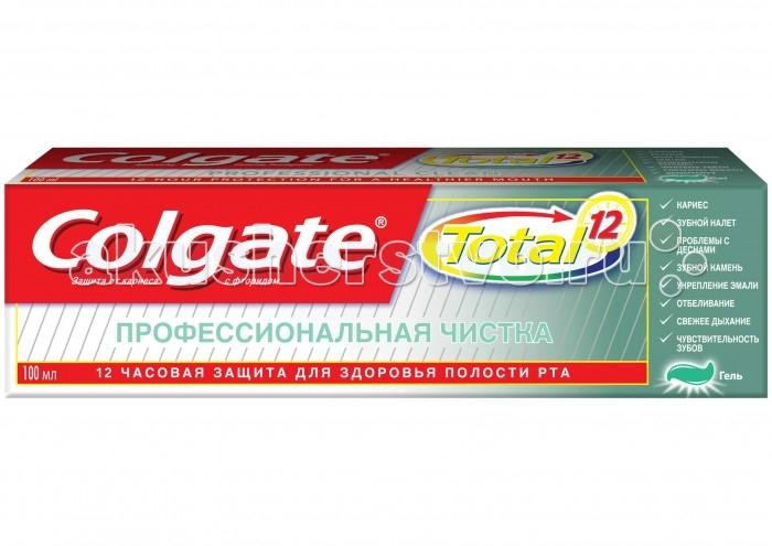 Colgate Total 12 ������ ����� ���������������� ������ 100 ��