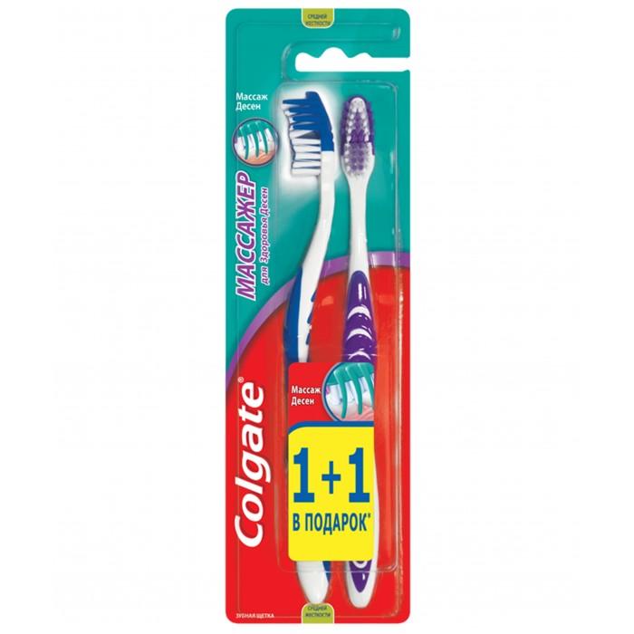 Colgate Зубная щетка Массажер 1+1 средней жесткости