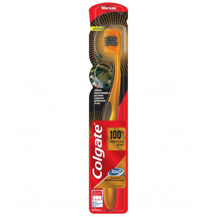 Colgate Зубная щетка Золотая с древесным углем мягкая