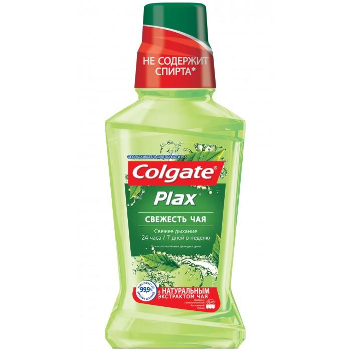 Colgate Plax Ополаскиватель для полости рта Свежесть чая 250 мл