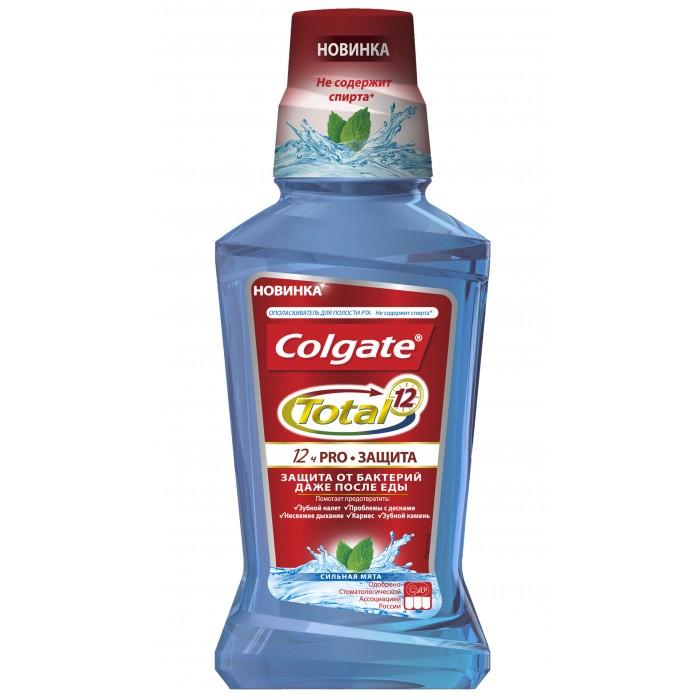 Colgate Total Ополаскиватель для полости рта Сильная мята 250 мл