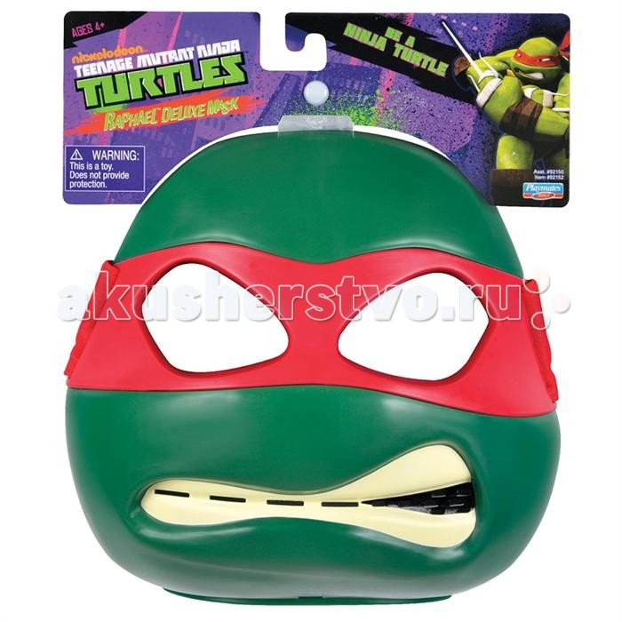 Turtles Маска Черепашки-ниндзя Рафаэль от Акушерство