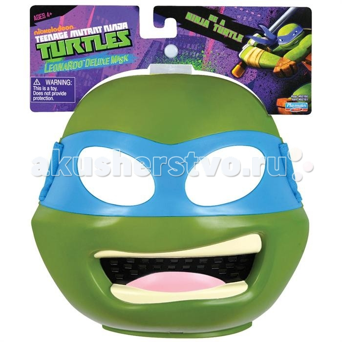 Turtles ����� ���������-������ ��������