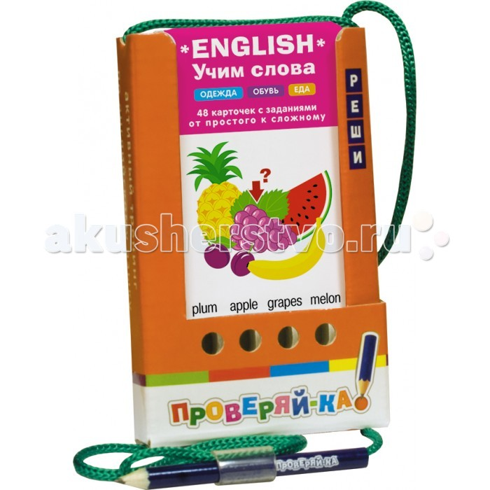 �����-����� ��������-��. English. ���� �����. ������. �����. ��� (���� � ����������)