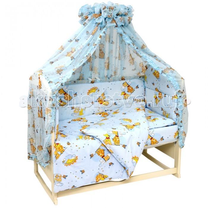 Комплект для кроватки Топотушки Жираф Вилли (7 предметов)