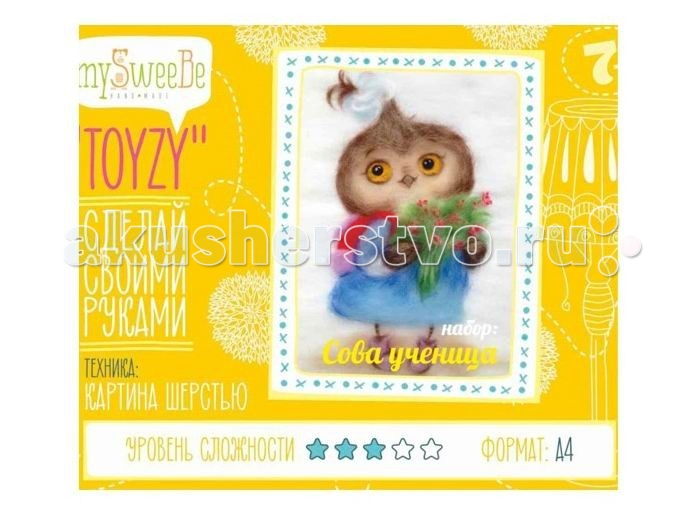 ToyzyKit Картина шерстью Сова-ученица