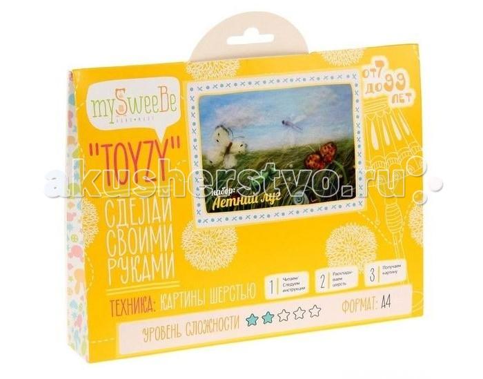 ToyzyKit Картина шерстью Летний лугКартина шерстью Летний лугЗамечательный набор для рукоделия Картина шерстью станет отличным подарком для любого творческого ребенка.   С помощью детальной инструкции, схемы и материалов ребенок сможет создать своими руками потрясающую поделку. Готовая работа может стать достойным подарком или сувениром для друзей и близких.   Все материалы для изготовления игрушки являются 100% натуральными и качественными.  Состав набора: детальная инструкция порядок работы шерсть пинцет подложка (А4) дополнительные элементы  Технику создания картины шерстью иногда называют шерстяной акварелью, поскольку для ее создания используются сваленная разноцветная шерсть, а получившийся результат имеет определенное сходство с картиной, нарисованной акварелью. В то же время картина шерстью имеет существенное преимущество: ошибки при работе легко исправить, для этого достаточно удалить неудачный слой и положить его вновь. В случае с акварелью исправить художественные неточности будет гораздо сложнее.  Создание картины шерстью - это творческий процесс, который разгружает нервную систему, развивает воображение, творческий потенциал.<br>