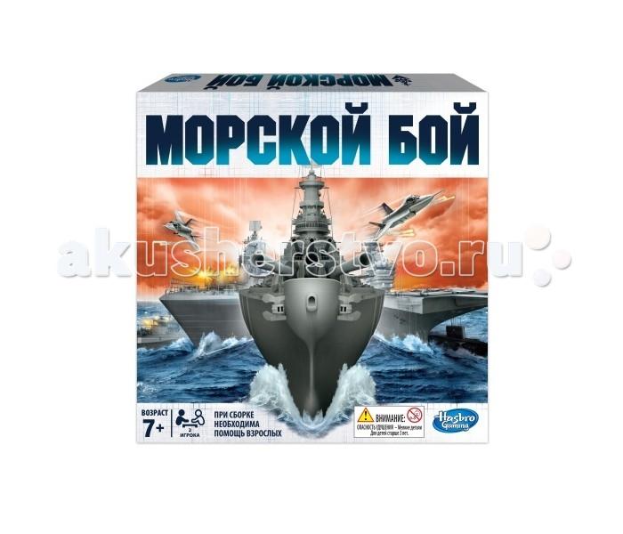 Hasbro Настольная игра Морской Бой от Акушерство