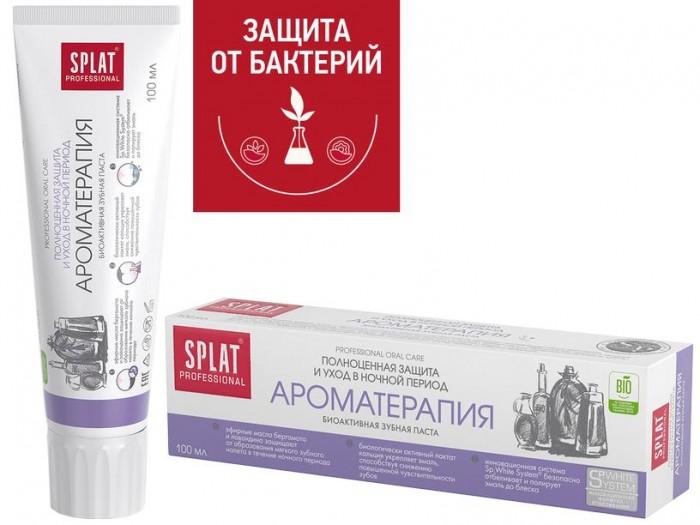 Splat Professional Зубная паста Аромотерапия 100 мл