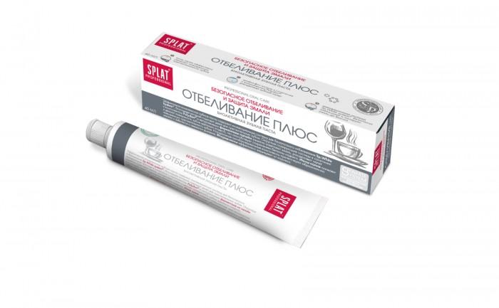 Splat Professional Зубная паста компакт Отбеливание плюс 40 мл