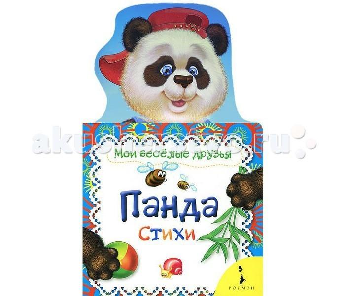 Росмэн Книжка Панда
