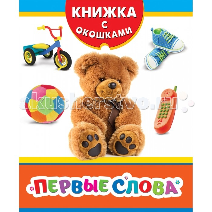 http://www.akusherstvo.ru/images/magaz/im113392.jpg