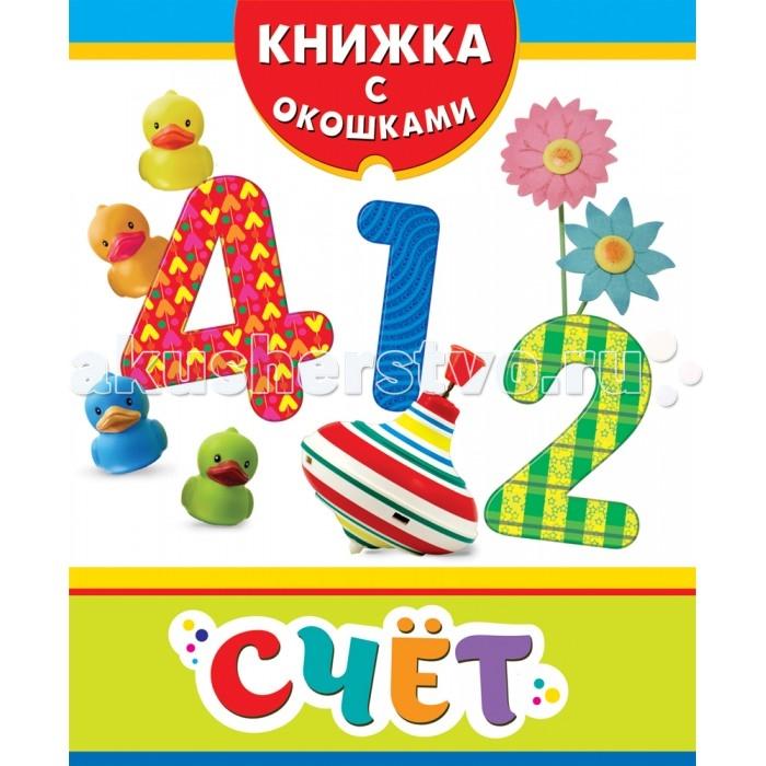 http://www.akusherstvo.ru/images/magaz/im113401.jpg