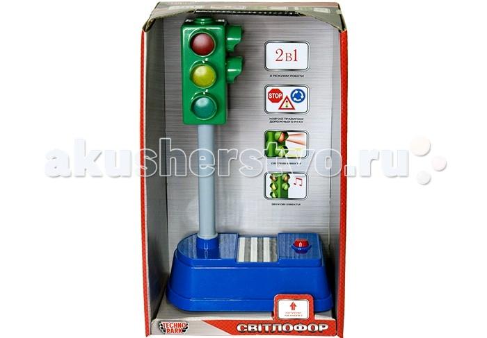 Технопарк Светофор большойСветофор большойТехнопарк Светофор 21 см большой, свет + звук, 2 х 12 шт.  Умный светофор обучит ребенка правилам дорожного движения - поможет закрепить знания о сигналах светофора. Чтобы включить светофор, нужно нажать на кнопку, расположенную на его верхней части.   Повторное нажатие кнопки переключает свет на светофоре. Модель озвучена фразами, которые соответствуют каждому цвету светофора. Помимо игровой, игрушка имеет обучающую ценность.<br>