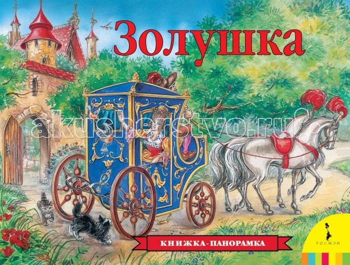 http://www.akusherstvo.ru/images/magaz/im113644.jpg