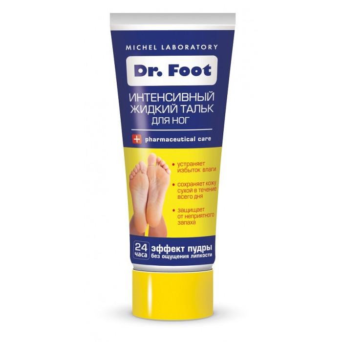 Dr.Foot ����� ������ �� ���������� � ����������� ������ ��� ��� 75 ��