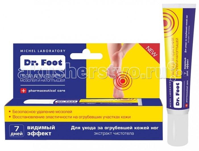 Dr.Foot Паста для удаления мозолей и натоптышей 20 млПаста для удаления мозолей и натоптышей 20 млDr.Foot Паста для удаления мозолей и натоптышей туба 20 мл для ухода за огрубевшей кожей ног. Активные компоненты, входящие в состав пасты, размягчают огрубевшие участки кожи, отслаивая день за днем старые ороговевшие слои кожи.   Богатая формула пасты улучшает регенерацию клеток кожи, способствует восстановлению эластичности и образованию нового здорового слоя на месте удаленной мозоли.  Особенности: Смягчает огрубевшую кожу; Размягчает мозоли и натоптыши; Не сушит кожу  Применение: нанести на чистую сухую кожу в область мозолей небольшое количество пасты, сверху наложить пластырь на время не более 12 часов. Затем распарить кожу при помощи горячей ножной ванночки. Размягченную кожу осторожно удалить с помощью пемзы или щетки. При необходимости повторить процедуру.<br>