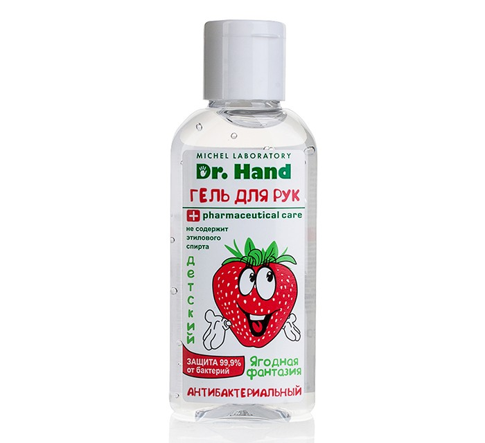 Dr.Hand ���� ������� ����������������� ��� ��� ������� �������� 50 ��