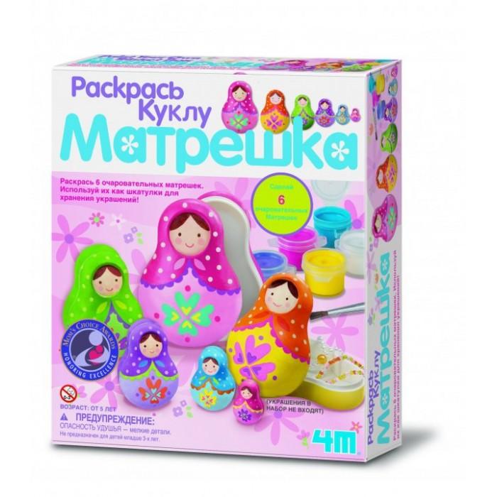 4М Раскрась куклу МатрешкаРаскрась куклу МатрешкаМатрешка - самая известная русская красавица, которая является одним из символов России. По сей день, она является надежной хранительницей исконной русской культуры. Она и замечательная развивающая игрушка для детишек, она и сувенир для туристов - памятная кукла, она и ценный объект коллекционирования. Но в нашем случае это отличный предмет для росписи и изготовления шкатулки, который предлагает создать творческий набор Матрешка от компании 4M.  Вместе с набором Вы создадите 6 очаровательных матрешек-шкатулок для хранения небольших, но очень важных вещей. Комплект включает в себя:  6 матрешек-шкатулок, 6 баночек краски, кисть, детальную инструкцию на русском языке.   Чтобы нарядить куколки в красочные наряды, необходимо на заготовках наметить карандашом узор будущей росписи. Можно нанести эскиз ориентируясь на иллюстрации с упаковки набора, а можно включить фантазию и создать свой собственный дизайн. В любом случае у вас получатся шесть авторских шедевров, которые замечательно дополнят интерьер или станут замечательным подарком для кого-нибудь из близких.<br>
