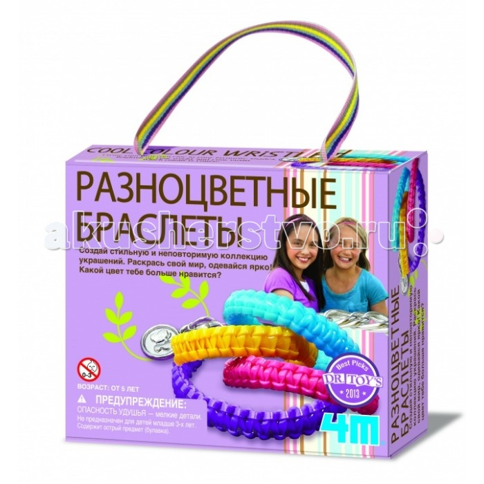 4М Разноцветные браслеты