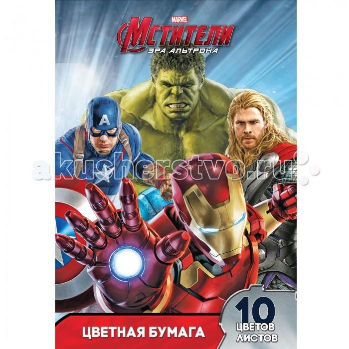 Marvel Цветная бумага 10 листов 10 цветов двухсторонняя Мстители от Акушерство
