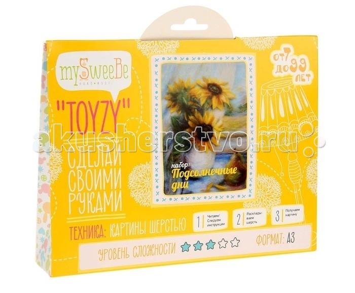 ToyzyKit Картина шерстью Подсолнечные дниКартина шерстью Подсолнечные дниToyzyKit Картина шерстью Подсолнечные дни  Замечательный набор для рукоделия Картина шерстью станет отличным подарком для любого творческого ребенка.   С помощью детальной инструкции, схемы и материалов ребенок сможет создать своими руками потрясающую поделку. Готовая работа может стать достойным подарком или сувениром для друзей и близких.   Все материалы для изготовления картины являются 100% натуральными и качественными.  Состав набора: детальная инструкция порядок работы шерсть пинцет подложка (А4) дополнительные элементы  Технику создания картины шерстью иногда называют шерстяной акварелью, поскольку для ее создания используются сваленная разноцветная шерсть, а получившийся результат имеет определенное сходство с картиной, нарисованной акварелью. В то же время картина шерстью имеет существенное преимущество: ошибки при работе легко исправить, для этого достаточно удалить неудачный слой и положить его вновь. В случае с акварелью исправить художественные неточности будет гораздо сложнее. Создание картины шерстью - это творческий процесс, который разгружает нервную систему, развивает воображение, творческий потенциал.<br>