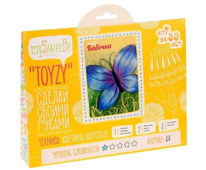 ToyzyKit Картина шерстью БабочкаКартина шерстью БабочкаToyzyKit Картина шерстью Бабочка  Замечательный набор для рукоделия Картина шерстью станет отличным подарком для любого творческого ребенка.   С помощью детальной инструкции, схемы и материалов ребенок сможет создать своими руками потрясающую поделку. Готовая работа может стать достойным подарком или сувениром для друзей и близких.   Все материалы для изготовления картины являются 100% натуральными и качественными.  Состав набора: детальная инструкция порядок работы шерсть пинцет подложка (А4) дополнительные элементы  Технику создания картины шерстью иногда называют шерстяной акварелью, поскольку для ее создания используются сваленная разноцветная шерсть, а получившийся результат имеет определенное сходство с картиной, нарисованной акварелью. В то же время картина шерстью имеет существенное преимущество: ошибки при работе легко исправить, для этого достаточно удалить неудачный слой и положить его вновь. В случае с акварелью исправить художественные неточности будет гораздо сложнее. Создание картины шерстью - это творческий процесс, который разгружает нервную систему, развивает воображение, творческий потенциал.<br>
