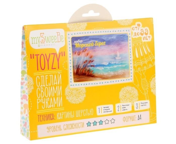 ToyzyKit Картина шерстью Морской берегКартина шерстью Морской берегToyzyKit Картина шерстью Морской берег  Замечательный набор для рукоделия Картина шерстью станет отличным подарком для любого творческого ребенка.   С помощью детальной инструкции, схемы и материалов ребенок сможет создать своими руками потрясающую поделку. Готовая работа может стать достойным подарком или сувениром для друзей и близких.   Все материалы для изготовления картины являются 100% натуральными и качественными.  Состав набора: детальная инструкция порядок работы шерсть пинцет подложка (А4) дополнительные элементы  Технику создания картины шерстью иногда называют шерстяной акварелью, поскольку для ее создания используются сваленная разноцветная шерсть, а получившийся результат имеет определенное сходство с картиной, нарисованной акварелью. В то же время картина шерстью имеет существенное преимущество: ошибки при работе легко исправить, для этого достаточно удалить неудачный слой и положить его вновь. В случае с акварелью исправить художественные неточности будет гораздо сложнее. Создание картины шерстью - это творческий процесс, который разгружает нервную систему, развивает воображение, творческий потенциал.<br>