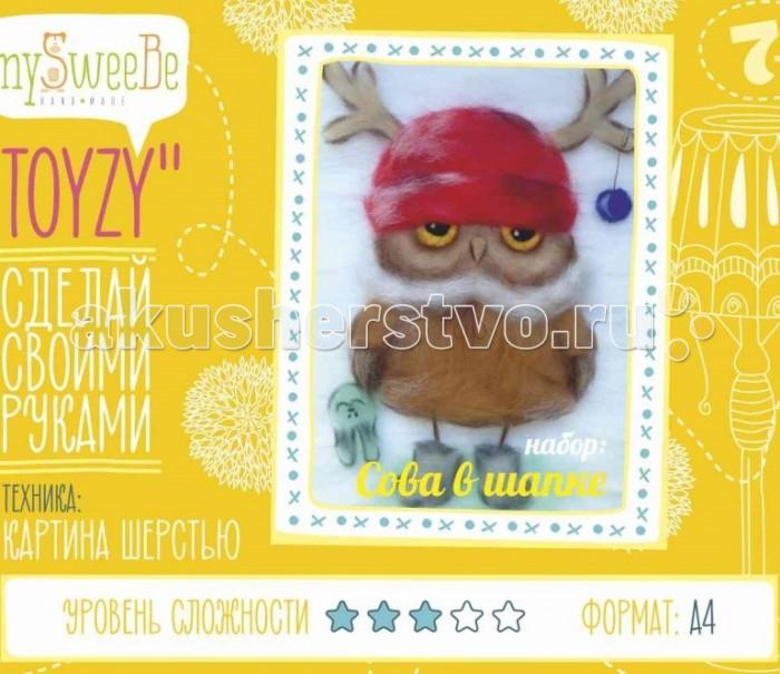 ToyzyKit Картина шерстью Сова в шапкеКартина шерстью Сова в шапкеToyzyKit Картина шерстью Сова в шапке  Замечательный набор для рукоделия Картина шерстью станет отличным подарком для любого творческого ребенка.   С помощью детальной инструкции, схемы и материалов ребенок сможет создать своими руками потрясающую поделку. Готовая работа может стать достойным подарком или сувениром для друзей и близких.   Все материалы для изготовления картины являются 100% натуральными и качественными.  Состав набора: детальная инструкция порядок работы шерсть пинцет подложка (А4) дополнительные элементы  Технику создания картины шерстью иногда называют шерстяной акварелью, поскольку для ее создания используются сваленная разноцветная шерсть, а получившийся результат имеет определенное сходство с картиной, нарисованной акварелью. В то же время картина шерстью имеет существенное преимущество: ошибки при работе легко исправить, для этого достаточно удалить неудачный слой и положить его вновь. В случае с акварелью исправить художественные неточности будет гораздо сложнее. Создание картины шерстью - это творческий процесс, который разгружает нервную систему, развивает воображение, творческий потенциал.<br>