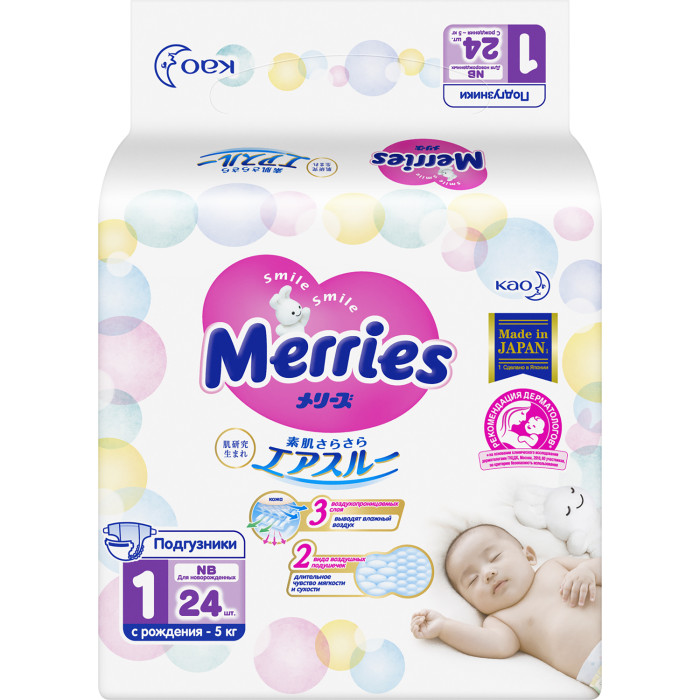 Merries ���������� NB (0-5 ��) 24 ��.