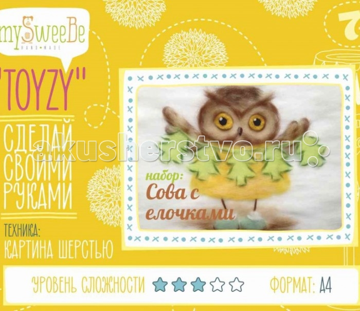 ToyzyKit Картина шерстью Сова с елочками