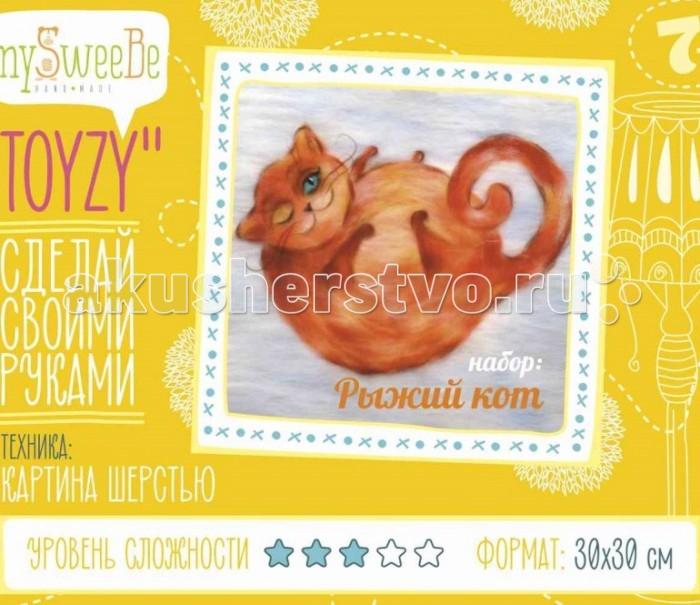 ToyzyKit Картина шерстью Рыжий кот