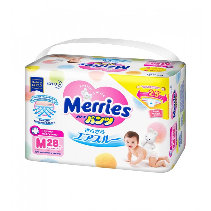 Merries Подгузники-трусики M (6-10 кг) 28 шт.Подгузники-трусики M (6-10 кг) 28 шт.Вес ребенка: 6-10 кг Кол-во в упаковке: 28 шт.   Подгузники-трусики Merries удобны в период обучения малыша к горшку, они надеваются и снимаются, как настоящие трусики, поэтому ребенок очень скоро научится пользоваться ими самостоятельно.  Трусики Merries изготовлены из чистого хлопка, гладкого как шёлк и очень мягкого на ощупь.  Специально разработанная «дышащая» поверхность трусиков позволяет ребёнку чувствовать себя сухо и комфортно.  Трусики идеально подходят для сна, длительных прогулок и поездок.  Они мягко облегают тело малыша, не стягивая талию и не сдавливая кожу.  Трусики снабжены системой side up (впитывание по бокам), которая предохраняет их от протекания, сколько бы ребёнок не двигался.  Длина индикатора наполнения увеличена сзади, для легкого определения время замены трусиков.  Полоски изменили свой цвет? Меняйте подгузник!<br>